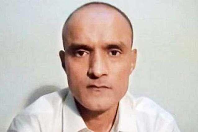 کلبھوشن یادیو نوں پھانسی دی سزا: پاکستان نے بھارتی مداخلت دا نواں ڈوزئیر تیار کر لیا ڈوزئیر وچ بھارتی مداخلت دے ہور ثبوت، کلبھوشن یادیو دا اعتراف تے عدالتی بیان شامل