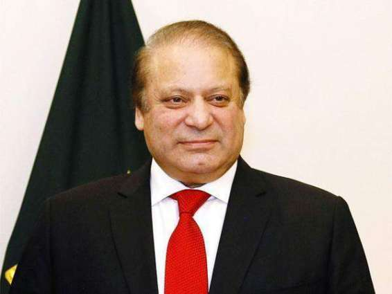 We respect SC decision: Nawaz Sharif