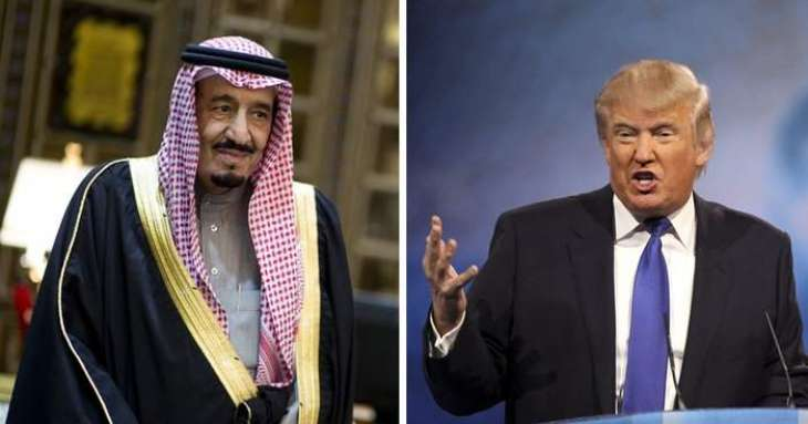 Saudi Arab not treating us fairly: Donald Trump