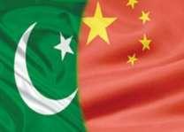 چین نے پاکستان وچ ہوا نال بجلی پیدا کرن دے منصوبے اُتے کم شروع کر دتا،ہر سال 9ارب کلو وٹ بجلی پیدا ہووے گی