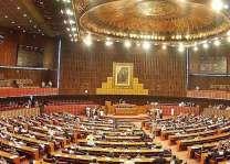 قومی اسمبلی اجلاس ، سینئر پارلیمنٹرین عبدالرحیم مندوخیل تے دہشت گردی دے اجوکے واقعات اچ جاں بحق تھیونڑ آلے لوکاں سانگے فاتحہ خوانی کرائی گی