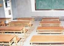 پنجاب بھر دے کالجاں تے یونیورسٹیاں نوں گرمیاں دیاں چھٹیاں 4جون توں ہون گیاں