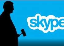 لاہور ہائیکورٹ : سکائپ راہیں مقدیاں دی سنوائی دا افتتاح