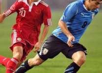 Football: Injured Suarez major doubt for Uruguay