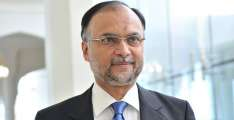 Ahsan asks people to reject propaganda of anti-CPEC elements