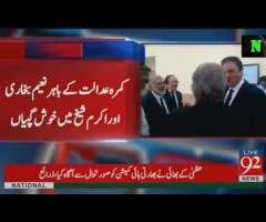 عمران خان دے وکیل نعیم بخاری نے حکومتی وکیل اکرم شیخ دا متھا چُم لیا