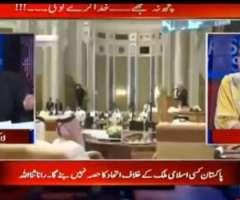 سعودی وزیر اعظم نال تعلقات ہن پہلے جہے نہیں رہے: ڈاکٹر شاہد مسعود