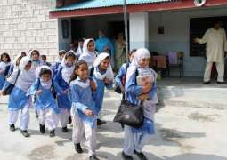 محکمہ تعلیم سندھ نے گرمیاں دیاں چھٹیاں دا اعلان کر دتا
