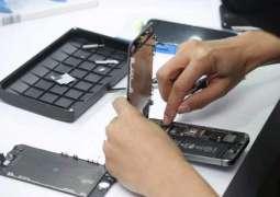 سعودی عرب: سوانیاں دیاں موبائل فون دُکاناں وچ وادھا