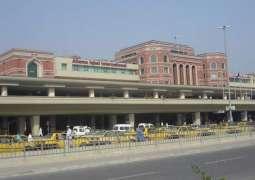 لاہور :ائر پورٹ توں عمرے لئی جان والے مسافر دے سامان چوں ڈھائی کلو ہیروئن برآمد