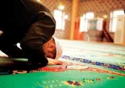 نماز پڑھن نال لَک پیڑ دور تے صحت چنگی رہندی اے: تحقیق