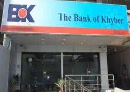 عمران خان دے بیلی راشد علی خان خیبر بنک دے بورڈ آف ڈائریکٹر نکلے