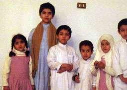 اسامہ بن لادن دے خاندان نے ایبٹ آباد آپریشن دی کتھا بیان کر دتی