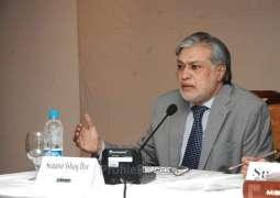 وزير المالية الباكستاني يطرح الميزانية للعام المالي 2017-2018م بقيمة 5310 مليار روبية أي ما يقارب 50.3 مليار دولار أمريكي