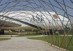 کراچی: پی آئی اے جہاز وچ بنائے گئے ریسٹورنٹ دے دور دور تک چرچے