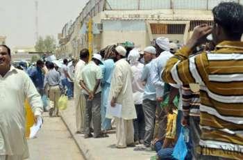سعودی عرب توں ہور 50پاکستانیاں نوں ڈی پورٹ کر دتا گیا