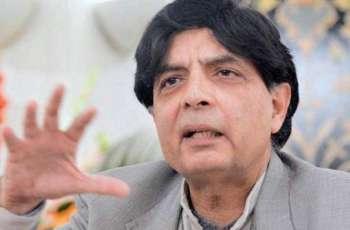 وفاقي وزير چوهدري نثار سره د پاكستان براډ كاسټر اېسوسي اېشن اعلٰی پلاوي وليدل