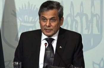 الخارجية الباكستانية: غرض من التحالف العسكري الإسلامي هو محاربة الإرهاب
