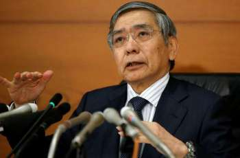 Tokyo shares up on Bank of Japan easing hint