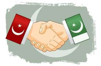Negotiations on Pak-Turkey FTA to be held on June 6-7