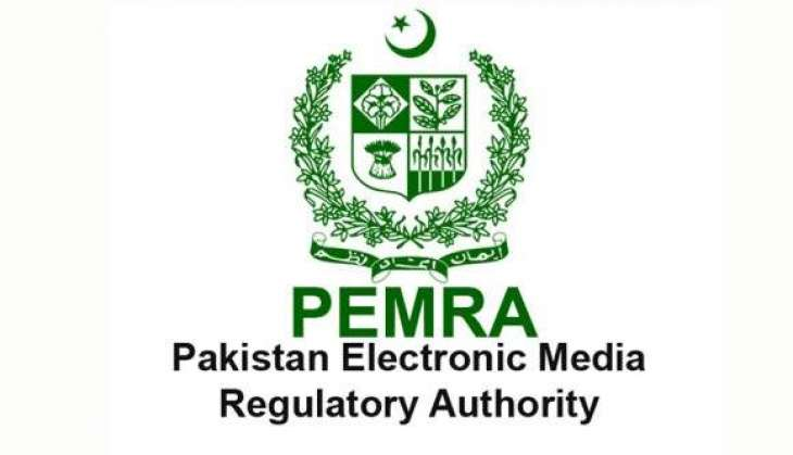 PEMRA Issues Warning To News, Current Affairs Tv Channels | Pakistan