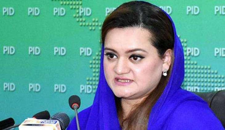 وزيرة الإعلام والإذاعة الباكستانية: الحكومة لن تساوم على الأمن القومي