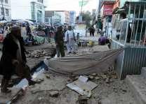 زلزال يضرب شمال باكستان بقوة 4.3 درجات