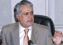 وزير الشؤون المالية الباكستاني يدين الهجوم الإرهابي في مدينة