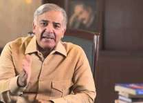 CM condoles death of Sheikh Muhammad Arshad