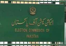 Election Commission announces schedule for by-polls in PS-114