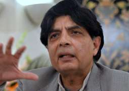 Interior Ministry allows 73 INGOs to operate in country