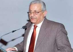 رئيس مجلس الشيوخ الباكستاني يدين الهجوم الإرهابي في مدينة