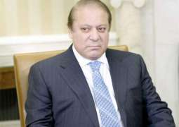PM grieved over loss of lives in Murree chair lift accident
