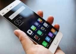 امریکی ماہرین نے بیٹری توں بغیر موبائل فون ایجاد کر لیا