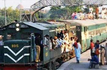 پاکستان ریلوے خصوصی عید ٹرین سروس دا آغاز کرڈتا