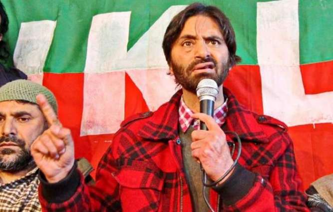 Image result for JKLF Condemns Continued Detention Of Party Leader's Son
