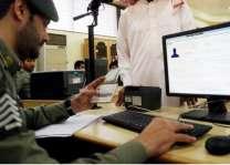 نطاقات وچ تبدیلی کارن سعودی عرب نے 2016وچ 63فیصد ملازماں دے ویزے رد کیتے