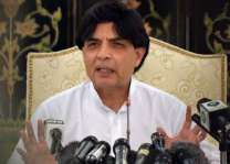 چودھری نثار علی خان نوں منان دا ٹاسک خاقان عباسی نوں دے دتا گیا