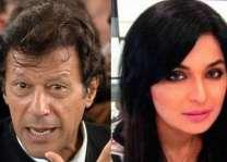 اداکارا میرا نے عمران خان دے مقابلے وچ الیکشن لڑن دیاں خبراں نوں رد کر دتا