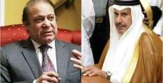 قطری شہزادے حماد بن جاسم دے پاکستانی سفارتخانے نہ آن دی وجہ ساہمنے آ گئی