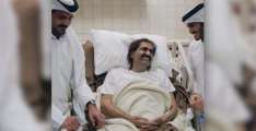 امیر قطر دے والد دی پنڈلی وچ فریکچر،آپریشن لئی ہسپتال داخل