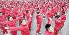 "ملائیشیا، جاپان دے روایتی رقص ""بون"" اچ 35 ہزار لوکاں دی شرکت"