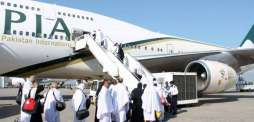 Hajj flight operation to begin from Monday