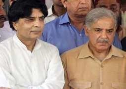 Interior ministry denies meeting between Nisar, Shehbaz