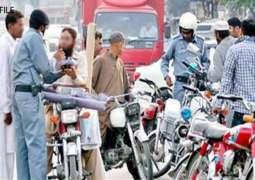 ٹریفک قانون دی خلاف ورزی کرن والے موٹر سائیکل مالکاں لئی جرمانے وچ وادھا