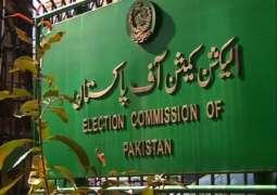 الیکشن کمیشن نے 4سیاسی جماعتاں نوں انتخابی نشان الاٹ کر دتے، پارٹیاں دی گنتی 183ہو گئی