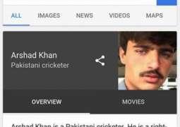 گوگل نے ارشد خان عرف چاہ والے نوں ٹیسٹ کرکٹر بنا دتا