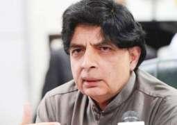وزیر داخلا نال ڈی جی رینجرز سندھ دا ٹیلیفونک رابطا، گرفتار ٹارگٹ کلرز بارے گل بات