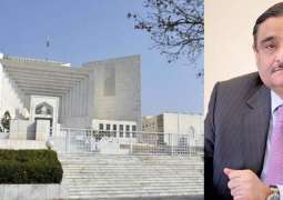 SC seeks reply from Interior Ministry on Dr Asim's ECL plea