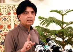وفاقی وزیر داخلا چودھری نثار علی خان نے پاناما لیکس تے سپریم کورٹ دے فیصلے مگروں وزارت تے قومی اسمبلی توں مستعفی ہون تے سیاست چھڈن دا اعلان کر دتا